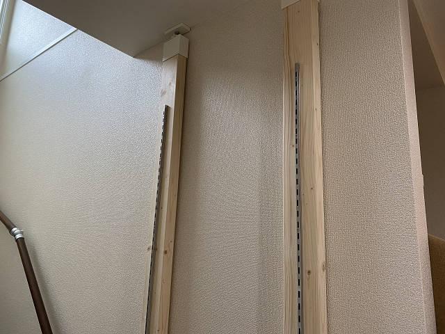 棚柱を設置